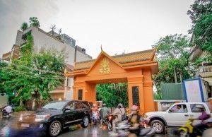 Senate of Cambodia entrance