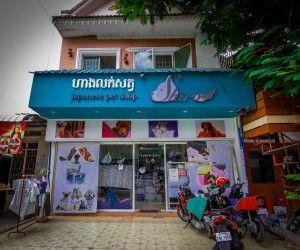 japanese pet shop street 63 Phnom Penh