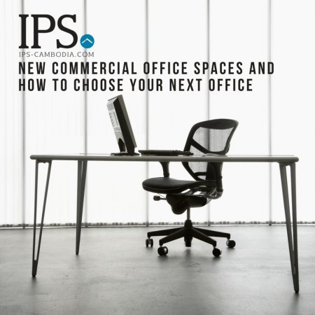 New-Commercial-Office-Spaces-And-How-To-Choose-Your-Next-Office.png