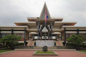 royal_university_of_phnom_penh_campus_2